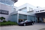 奥迪A6L长测(15)豪华品牌售后服务是否值门票价?