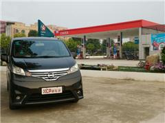 NV200长测(14)两个月长测油耗总结