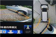 新车评网安全文明驾驶公开课(20)新科技利器篇