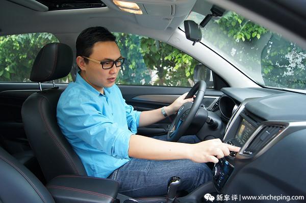 长安CS75长测(26)行车电脑和娱乐系统全体验