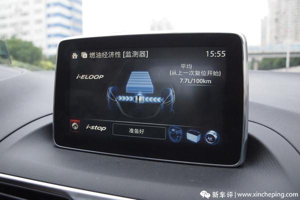 昂克赛拉长测(13)技术解析i-ELOOP