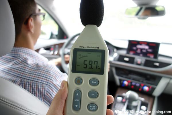 奥迪A6L长测(28)噪音测试需与实际感受相结合