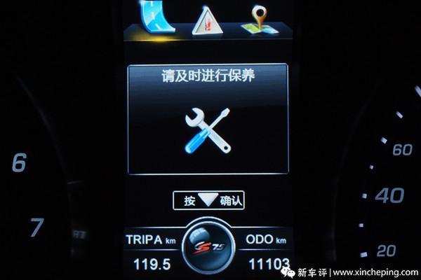 长安CS75长测(33)10000公里的车况有喜有忧