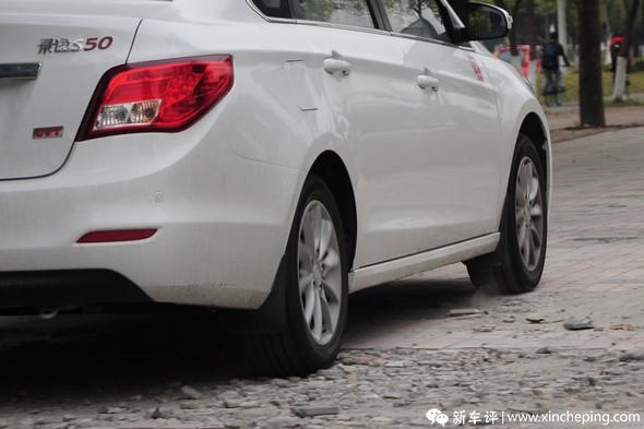 景逸S50长测(11)比意料中更不惧烂路的底盘