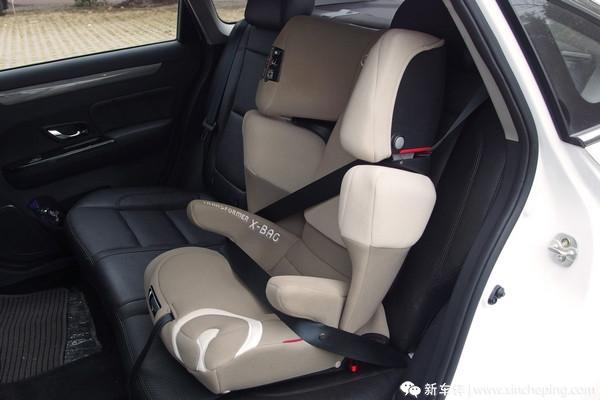 景逸S50長測(12)安裝兒童座椅夠不夠方便?