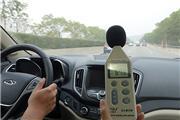瑞虎5長測(26)噪音測試 底盤隔音是短板