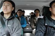 比亚迪S7长测(3)六人行考验乘客人权