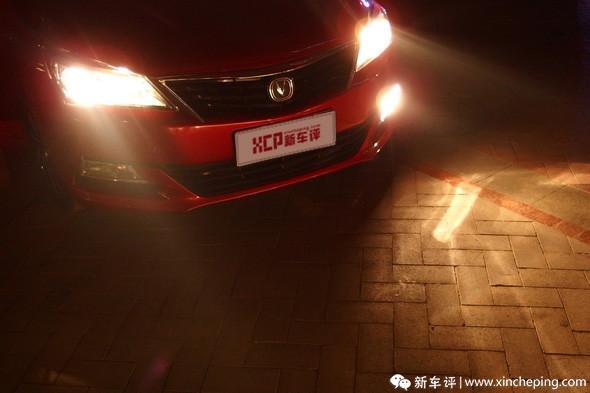 悦翔V7长测(10)弯道辅助照明?我也有!