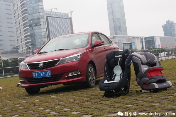 悦翔V7长测(15) 安全座椅的友好度合格