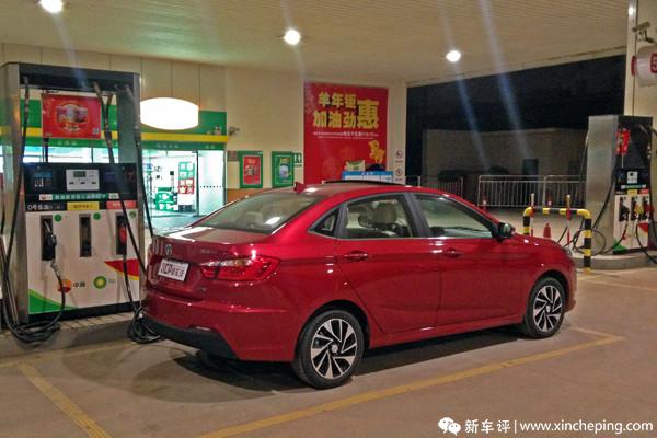悦翔V7长测(20)三个月油耗总结报告