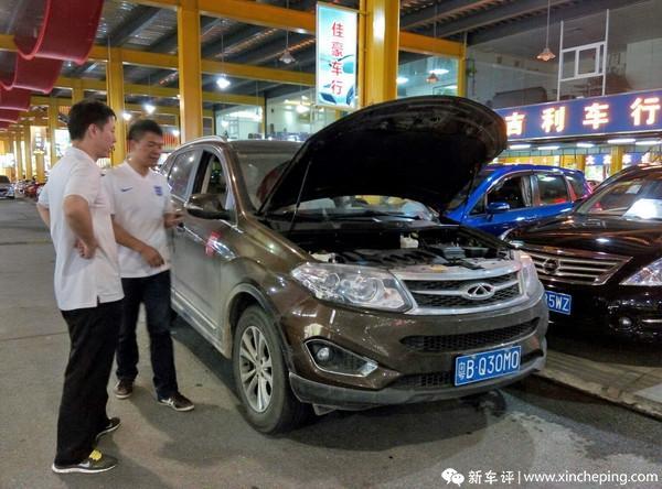 瑞虎5长测(39)新政拖累下的二手车价