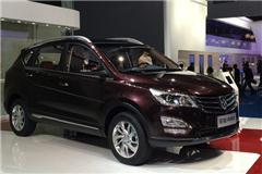 2015上海车展新车点评:宝骏560
