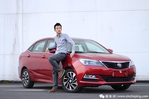 """""""见习车主""""约驾悦翔V7自动挡:性价比过不过关?"""